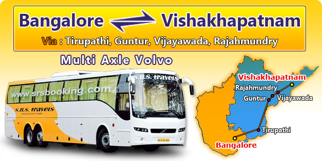 No  Travels Bangalore Contact Number